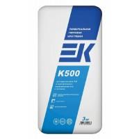 Шпатлевка гипсовая ЕК К500 3кг