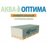 Гипсокартон GYPROC АКВА ОПТИМА 2500х1200х12,5 мм