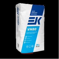 Шпатлевка ЕК VH-80 фасадная белая 20кг