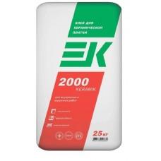 Клей для плитки ЕК 2000 25кг
