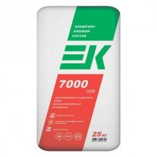 Клей для газобетона и пенобетона ЕК 7000, 25 кг
