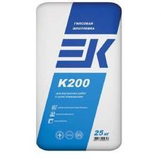 Универсальная гипсовая шпатлевка ЕК К200 белая 25кг